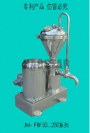 Fully-sealed colloidal mill (separated type) JM-FBF(65/80/90/100/120/130/)